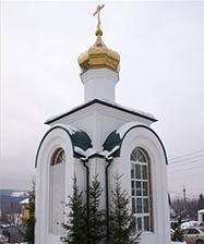 7 июня в Екатеринбурге будет совершен покаянный молебен в часовне Вифлеемских младенцев