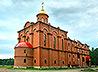 5 февраля митрополит Кирилл совершит литургию в честь Российских Новомучеников в алапаевском монастыре