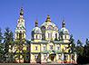 Архиепископ Викентий принял участие в праздновании Собора Новомучеников и Исповедников Казахстанских