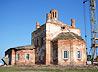 В ходе благотворительного марафона в селе Арамашево собраны средства на восстановление Богородице-Казанской церкви
