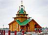 В уральской столице освящен храм во имя Священномученика Аркадия Екатеринбургского