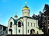 Слово митрополита Кирилла после освящения храма Иоанна Воина в поселке Новоберезовский