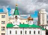 22 мая в Свято-Никольской церкви Уральского горного университета впервые за 90 лет состоится богослужение престольного праздника
