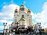 В столице Урала обсудили вопрос о возвращении улицам Екатеринбурга исторических названий