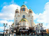 4 октября три архиерея совершат богослужение в Храме-на-Крови