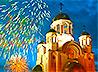 Богослужение в ночь на 17 ноября состоится в Храме-на-Крови