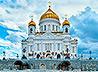 Миссионерский отдел епархии отправит детей в паломничество в Москву и Бородино