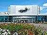 Программа Форума Общественности Среднего Урала «Единство - оружие нашей победы»