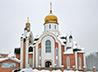 Здание Князь-Владимирского храма в микрорайоне Европейском передано в собственность прихода