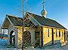 Митрополит Кирилл освятил храм святителя Николая Чудотворца в Мариинске