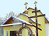 Митрополит совершил Литургию в Свято-Николаевском храме на Сортировке