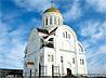 Каждый месяц в Михаило-Архангельском приходе Ревды начинается новый цикл огласительных бесед