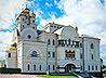 В екатеринбургском духовном центре «Патриаршее подворье» открылась выставка