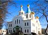 День святой великомученицы Екатерины отметили в храме Рождества Христова