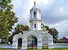 «Детский городок» строит Свято-Параскевинский приход села Савино