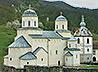 В Сербском монастыре будет звонить Уральский колокол