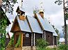Образовательные курсы для всех желающих открываются в Свято-Симеоновском храме Екатеринбурга