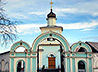 Рождественские гуляния пройдут в Казанском монастыре Нижнего Тагила