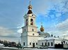 В Свято-Троицком храме на Шарташе состоялось освящение знамени молодежного казачьего клуба