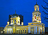 В рождественскую ночь митрополит Кирилл совершил Литургию в главном соборе Екатеринбурга