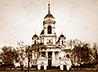 Архиерейская Литургия впервые за 80 лет совершена в Успенском соборе на ВИЗе