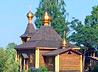 На многолюдный праздник «Медово-Яблочный Спас» собрались жители и гости Юшалы