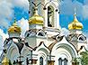 Первую годовщину открытия отметил храм «Большой Златоуст»