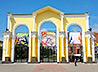 Центральный парк культуры и отдыха Екатеринбурга ждет гостей на программу в честь Дня трезвости