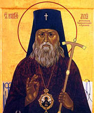 Екатеринбург почтит память святителя Луки Крымского