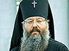 Поздравление архиепископа Кирилла с Днем учителя