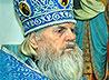 С 50-летием служения в священном сане екатеринбуржцы поздравили протоиерея Василия Киселева
