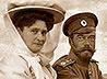 В Екатеринбурге состоится концерт ко дню бракосочетания Николая II и Александры Феодоровны