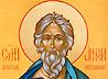 В поселке Исеть будет построена высокая каменная церковь во имя Апостола Андрея Первозванного
