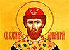 В Центральной публичной библиотеке Новоуральска открыта выставка, посвященная святому Димитрию Донскому