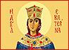 Программа мероприятий, посвященных дню святой великомученицы Екатерины