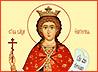 На пожертвования двух пенсионерок для арамильского Свято-Троицкого прихода написан образ Великомученицы Екатерины