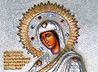 В Екатеринбург прибыла икона Пресвятой Богородицы «Геронтисса», написанная на святой Горе Афон