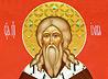 Пророко-Илиинские приходы уральской земли встречают день своего небесного покровителя
