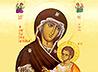 Многолюдным Крестным ходом полевчане отметили праздник Иверской иконы Божией Матери