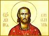 В Меркушино совершено богослужение в честь обретения мощей священномученика Константина (Богоявленского, +1918)