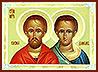 Прибольничный храм святых братьев-целителей в Екатеринбурге отметил престольный праздник
