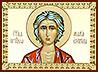 Частица мощей Марии Египетской появились в первоуральском храме