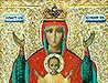 В Новоуральске встретили список чудотворной иконы «Неупиваемая Чаша»