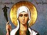 Память просветительницы Грузии почтили в уральском поселке Садовом