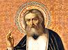 В Новоуральск прибудут святые мощи преподобного Серафима Саровского