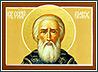 В монастыре на Ганиной Яме почтили игумена земли Русской