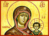 Слово митрополита Кирилла в день Смоленской иконы Пресвятой Богородицы