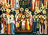 11 февраля верующие отметят праздник Собора Екатеринбургских святых
