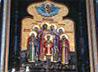 В вятский Трифонов монастырь прибыл образ Царственных Страстотерпцев со святыней из Ипатьевского дома