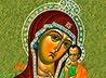 В Краснотурьинск привезут чудотворный Табынский образ Богородицы